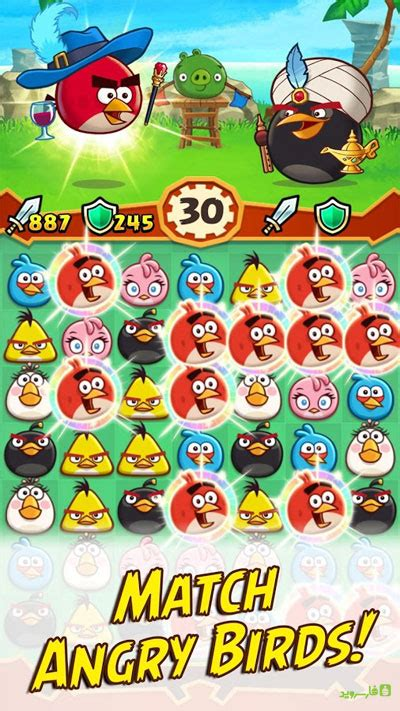 Kids App & Game Cafe: Download Angry Birds Fight! 242