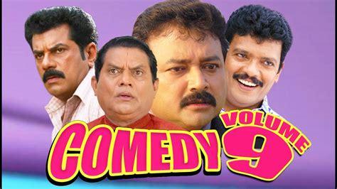 Malayalam Film 2013 image 12